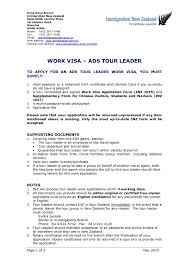 cover letter for immigration application 28 images reference