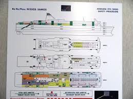 nissos samos arrangement plan ga plans shipfriends