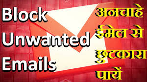 how to block emails on android how to block gmail contacts in android mobile