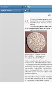 Ottoman Synonym Coins Android Apps On Play