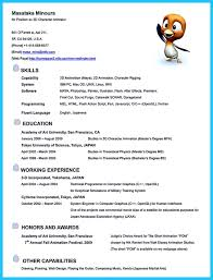 Resume Samples Creative by Animation Resume Templates If You Like To Work In Creative Art