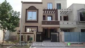 5 marla house is available for sale in bahria town lahore youtube