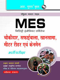 buy military engineering services chowkidar safaiwala caneman
