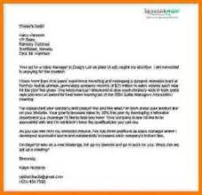 promotion cover letter within company 3 tips to become better at