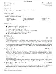 college central resume builder free resume builder pdf college admissions template sle