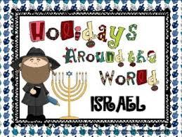 93 best hanukkah resources activities images on