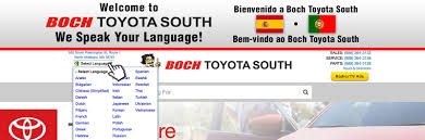 boch toyota south used cars boch toyota south attleborough ma toyota dealer serving