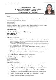 Writing A Objective For A Resume 7 Sample Resume Objective Statement Free Sample Example General