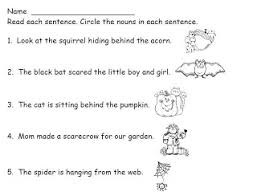 smiling and shining in second grade noun worksheets