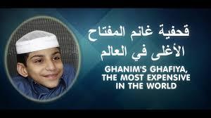 ghanim almuftah ghaffiya traditional cap u2013 the most expensive in