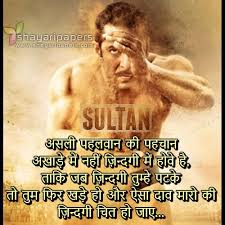 quotes shayari hindi 101 motivational shayari hindi inspirational images wallpapers