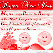 success happy new year sms 2016 image