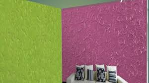 Berger Illusion Paint Design