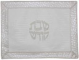 shabbat challah cover shop shabbat challah cover in pearl color los angeles luxury