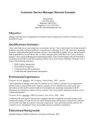 cover letter career objectives for customer service career