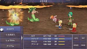 ff6 apk network news iv the after years