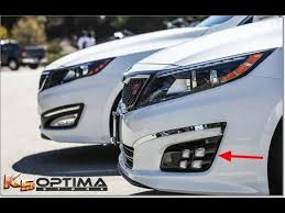 2013 kia optima led fog light bulb how to easily change fog lights on an 2011 2013 kia optima youtube