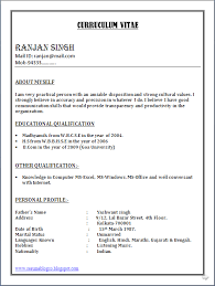 Sample Resume Format For Civil Engineer Fresher by Free Download Resume Format For Freshers In Word Resume Format