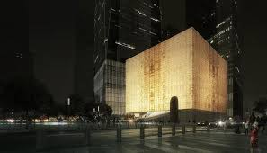 create a building architect behind world trade center theatre complex promises