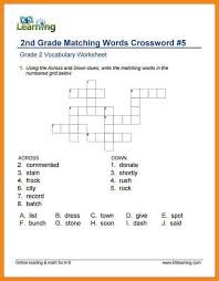 8 2nd grade spelling worksheets math cover