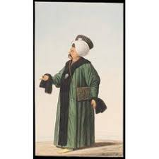 Ottoman Officials The Costume Of Turkey Ottoman Empire Ottoman Empire Ottomans