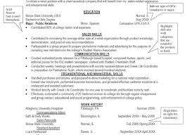 resume wonderful teacher aide resume and cover letter