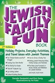 the jewish family fun book 2nd edition holiday projects
