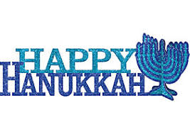 happy hanukkah signs hanukkah decorations hanukkah lights garlands cutouts party city
