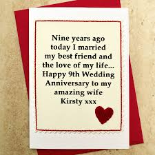 9th wedding anniversary gift personalised 9th wedding anniversary card by arnott cards