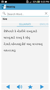 to gujarati dictionary android apps on play