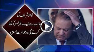 Seeking In Islamabad Islamabad High Court Rejects Nawaz Sharif S Plea Seeking