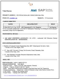 Sap Mm Resume Sample For Freshers by Sap Certified Sample Resume