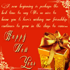 best happy new year images hd 2016
