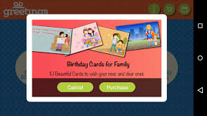 greetings beautiful cards android apps on google play