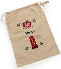 personalised sacks childrens bundles
