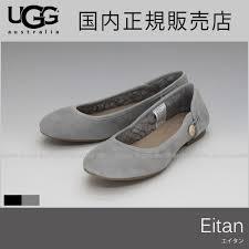 ugg eitan sale archie rakuten global market ugg and ugg 1008800 eitan eytan 2
