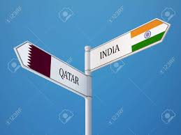 Picture Of Qatar Flag Qatar India High Resolution Sign Flags Concept Stock Photo