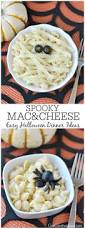 easy spooky halloween dinner ideas