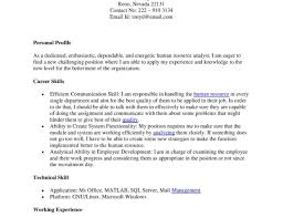 resume peachy design cover letter entry level 11 template