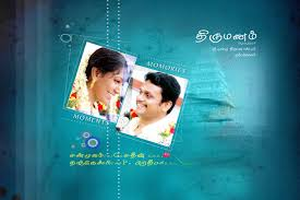 make wedding album indian tamil wedding photo book design album make design 3