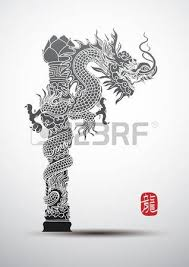 illustration of traditional chinese dragon vector illustration
