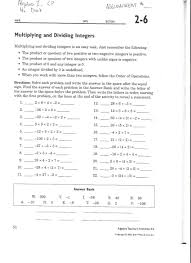 add subtract multiply divide integers worksheet fioradesignstudio