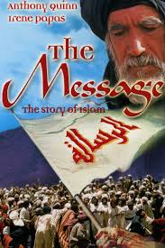 40 years on a controversial film on islam u0027s origins is now a