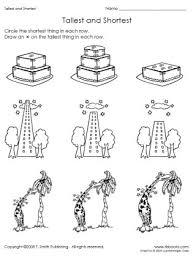 tallest and shortest worksheets