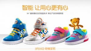 kid shoes every step you take baidu teams up to sell kids shoes with built