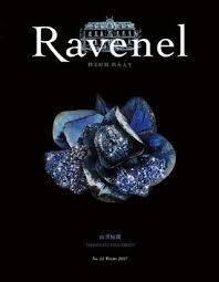 r駸erver une chambre 羅芙奧季刊第23期ravenel quarterly no 23 by ravenel international