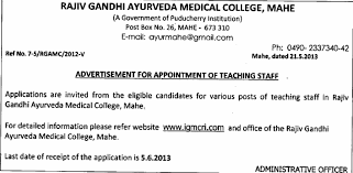 Government Job Resume Format by Jobs Opportunities In Ayurveda May 2013 Ayurveda Jobs May 2013