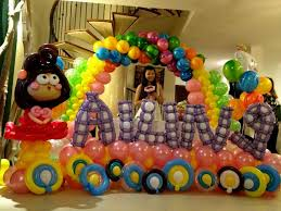 balloon decoration for birthday at home 1st birthday balloon decoration ideas at home balloon decoration
