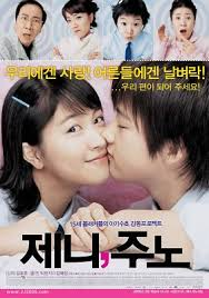 judul film korea sedih k movie jenny juno 2005 purisuka s random reviews