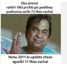 Latest Funny Memes - telugu funny memes funny best of the funny meme